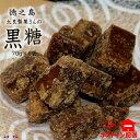 【ふるさと納税】~自然の甘みがおススメ~太良製菓さんの黒糖(5袋)【ポストイン配送】
