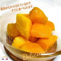 【ふるさと納税】冷凍マンゴー3