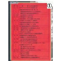 【ふるさと納税】闘牛DVD6枚セット2