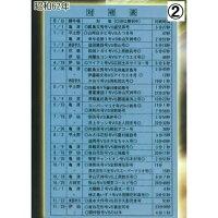 【ふるさと納税】闘牛DVD6枚セット3