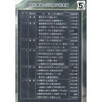 【ふるさと納税】闘牛DVD6枚セット6