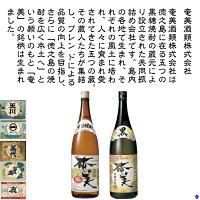 【ふるさと納税】黒糖焼酎一升瓶6本セット
