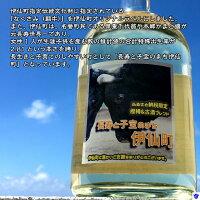 【ふるさと納税】BLACK奄美奄美エイジング
