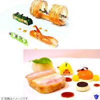 【ふるさと納税】ふるさとレストラン4