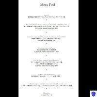 【ふるさと納税】ふるさとレストラン3