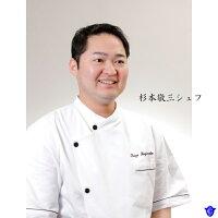 【ふるさと納税】ふるさとレストラン7