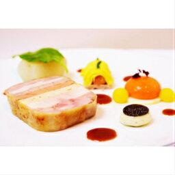 【ふるさと納税】【R3冬季】ふるさとレストラン〜ラ・フィネス〜ディナーペアお食事券B