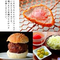 【ふるさと納税】ふるさとレストラン2