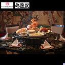 【ふるさと納税】ふるさとレストラン〜ホテル雅叙園東京「旬遊紀...