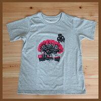 【ふるさと納税】徳之島しまっ子ガイド応援Tシャツ「ガジュマルとケンムン」