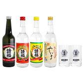 【ふるさと納税】請福酒造泡盛4種飲み比べセットAK-25