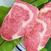 【ふるさと納税】A-5石垣牛リブロースステーキ200g×3枚