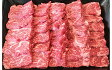【ふるさと納税】AB-12石垣牛ハネシタ焼肉600g