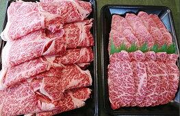 【ふるさと納税】AB-8石垣牛すきしゃぶ+焼肉セット