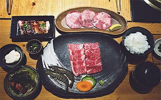 【ふるさと納税】YI-2 炭火焼肉レストラン石垣屋 ペア食事券(ベーシックコース)