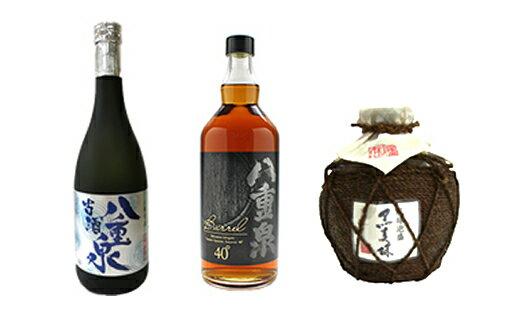 【ふるさと納税】YS-14 泡盛 5合壷+古酒八重泉+八重泉バレル