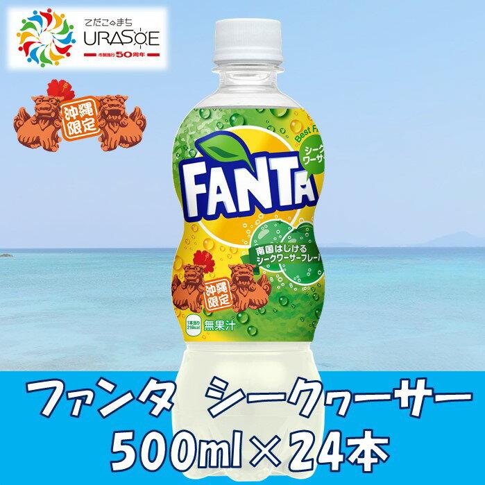 水・ソフトドリンク, 炭酸飲料  500ml24 fanta