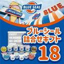 【ふるさと納税】【着日指定必須】ブルーシール アイス 18個入り(16種類) 詰合せ ギフト アイスクリーム blue seal スイーツ 冷凍 かわいい おしゃれ お取り寄せ 内祝い 誕生日 プレゼント沖縄 土産 浦添・・・