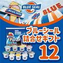 【ふるさと納税】【着日指定必須】ブルーシール アイス 12個入り(12種類) 詰合せ ギフト アイスクリーム blue seal スイーツ 冷凍 かわいい おしゃれ お取り寄せ 内祝い 誕生日 プレゼント沖縄 土産 浦添・・・