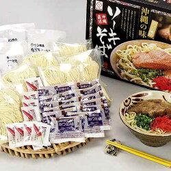 【ふるさと納税】沖縄そば生麺ソーキそば12食セット 画像1