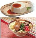 【ふるさと納税】沖縄そばランチ Aセット| 沖縄土産 ソーキ