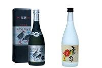 琉球泡盛一般酒&5年古酒(くーす)セットギフトBOX付