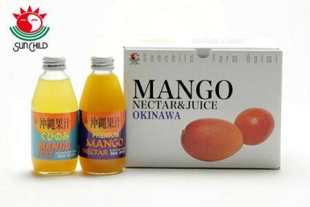 マンゴーネクター&ジュース200ml6本入りセット