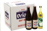 【ふるさと納税】贅熟Orionセット(オリオンビール11本、シークヮーサージュース1本)