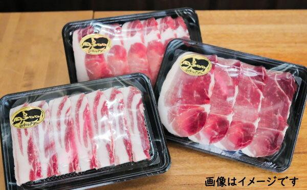 「今帰仁アグー」豚しゃぶ用 450g