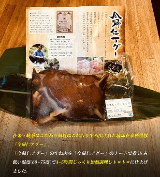 【ふるさと納税】「今帰仁アグー」テビチのコンフィー 900g(豚足のやわらか煮込み)とこだわりソーセージ3本×2個