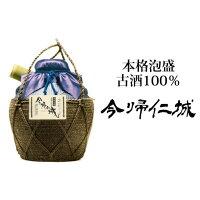 【ふるさと納税】琉球泡盛「今帰仁城43度古酒」五升壺