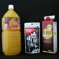 【ふるさと納税】琉球ばくだん(1ヶ月分)&黒糖酢&南島果汁タンカン