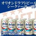 【ふるさと納税】オリオンドラフトビール350ml缶9本とシークァーサー500ml瓶1本入セット