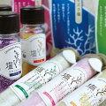 【ふるさと納税】沖縄フレーバーソルト塩彩10種類セット