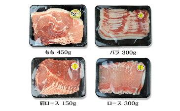 【ふるさと納税】あぐー豚肉しゃぶしゃぶCセット(1,200g)