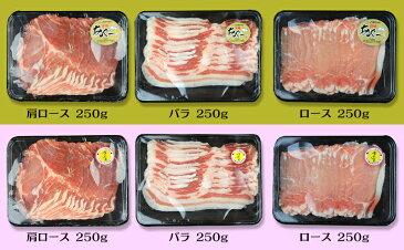 【ふるさと納税】【食べ比べ】沖縄県産豚&あぐー豚肉しゃぶしゃぶ用Aセット(1,500g)