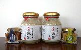 【ふるさと納税】豆腐ようモダン&オリジナル塩こうじセット