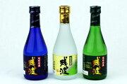 【ふるさと納税】琉球泡盛飲み比べセット
