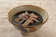 【ふるさと納税】【真っ黒いお汁!?】イカ汁3個詰め合わせ