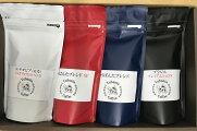 【ふるさと納税】【焙煎工房ゆうばんた珈琲】オリジナルコーヒー100g4袋セット