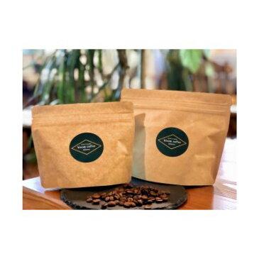 【ふるさと納税】自家焙煎カフェインレスコーヒー豆とコースターセット