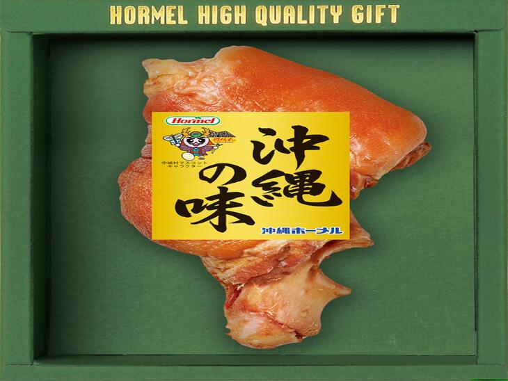 【ふるさと納税】琉球郷土料理とアイスバインセット