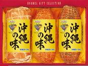 【ふるさと納税】期間限定沖縄の味ハムセット(スモークハム450gピメントソーセージ600g&ロースハム400g&焼豚380g&パストラミビーフ320g)