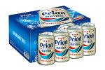 【ふるさと納税】オリオンドラフトビールギフトケース【350ml×12缶】