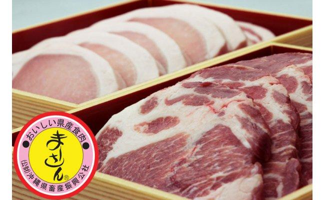 沖縄県産豚の豚カツセット
