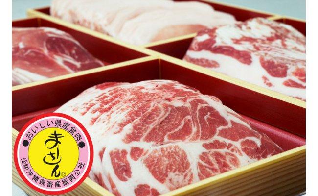 沖縄県産豚しゃぶしゃぶ・すきやきセット