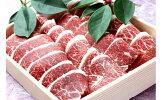 【ふるさと納税】沖縄県産黒毛和牛ロース焼肉用(八重瀬町産)