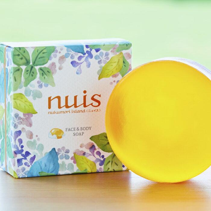 【ふるさと納税】3ヶ月かけてつくる上質泡石鹸(100g×4個セット) 石鹸 美容