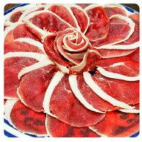 【ふるさと納税】西表島産イノシシ肉(スライス・200g×2パック) 【猪肉】 お届け:2020年12月1日〜2021年4月末日