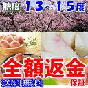 高糖度13〜15度保証!減農薬 和歌山 あら川の桃 11〜1...
